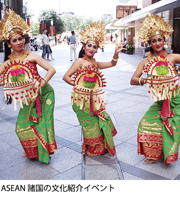 ASEAN諸国の文化紹介イベント